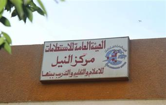 """""""النيل للإعلام"""" في بنها ينظم ندوة بعنوان"""" تثبيت أركان الدولة.. أهم مكتسبات 30 يونيو"""""""