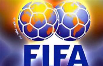 """""""الفيفا"""" يرفض مقترح ليبيا باختيار ملعب وهران الجزائرية لاستضافة مباراة تونس"""