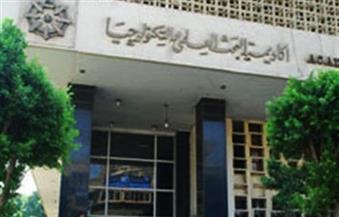 أكاديمية البحث العلمي: الحصول على البراءة من خلال مكتب براءات الاختراع المصري فقط