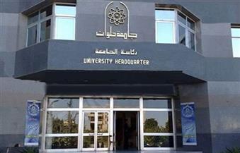 انطلاق فاعليات توقيع مشروعات السنة الأولى من الخطة الإستراتيجية بجامعة حلوان