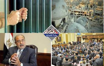 """محاصرة وزير النقل.. اجتماع سوريا.. محاكمة رئيس الوزراء.. حبس أعضاء """"وكستونا"""" بنشرة السادسة"""