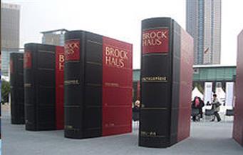 بدء فعاليات أكبر معرض دولي للكتاب بفرانكفورت بمشاركة ملكي بلجيكا وهولندا و600 من كبار الكتاب