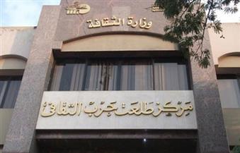 """""""مصر.. أكتوبر"""" بأشعار فؤاد حجاج في مركز طلعت حرب الثقافي"""