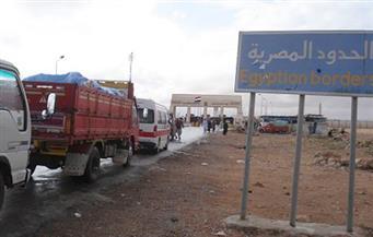 جمارك السلوم تحبط محاولة تهريب كمية من النقد المصري إلى ليبيا