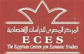 """""""المصري للدراسات الاقتصادية"""": القانون يكفل حماية العلامات التجارية"""