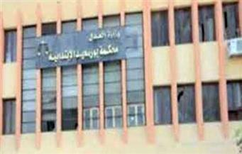 نيابة بورسعيد تبدأ التحقيق مع 19 متهمًا بالتظاهر وقطع الطرق