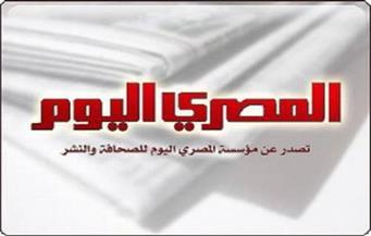 وقفة احتجاجية لعدد من الصحفيين بالمصري اليوم ضد إجراءات الإدارة التعسفية
