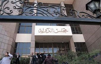 تأجيل دعوى وقف الجمعية العمومية لنادي مجلس الدولة