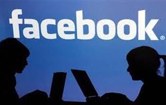 أدب الفيسبوك