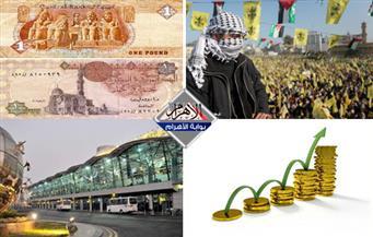"""""""انقلاب"""" في حركة فتح.. جدل """"الجنيه"""".. ارتفاع الذهب.. التزام السيسي.. ووصول """"صن داونز"""" بنشرة السادسة"""