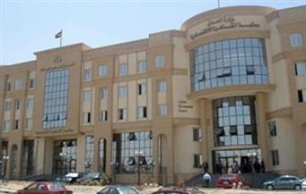 تأجيل محاكمة المدير السابق لإدارة التوريدات بمجلس الدولة في الإتجار بالعملة