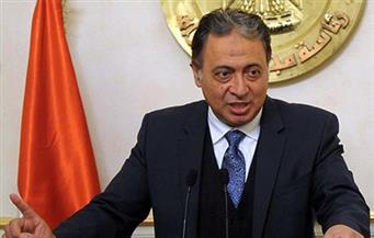 """""""الصحة"""" توقع مذكرة تفاهم مع مفوضية الأمم المتحدة لتقديم الرعاية للاجئين في مصر"""