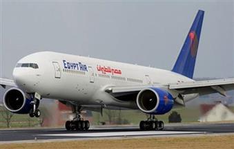 مصر للطيران تُوقف رحلاتها إلى أثينا غدًا وبعد غدٍ لإضراب المراقبين الدوليين اليونانيين