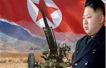 صحيفة يابانية: أمريكا أبلغت اليابان أنها قد تلجأ لعمل عسكري ضد كوريا الشمالية