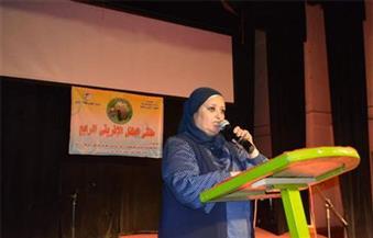 """القومي للطفل ينظم مسابقة شعرية وفنية بعنوان """"معاناة الشعب الفلسطيني"""""""