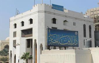 مرصد الإفتاء: سعي منابر إعلامية خارجية للنيل من الجيش المصري يؤكد وقوفها مع الإرهاب في خندق واحد