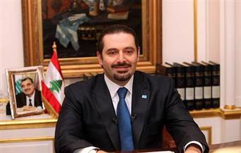 الحريرى يؤيد ترشيح ميشال عون حليف حزب الله لرئاسة لبنان