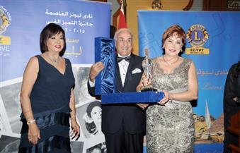 بالصور .. تكريم لبلبة واسم سامى العدل بحضور رؤساء أندية مصر ولبنان