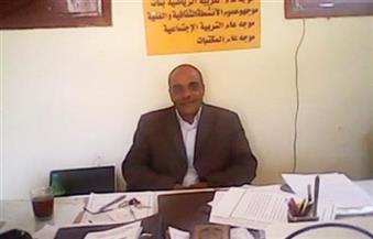 ضبط مركزين للدروس الخصوصية بشارع المدينة المنورة بمدينة الأقصر