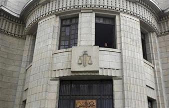 7 يونيو..الحكم في طعن المتهمين بقتل أحد أفراد تأمين منزل المستشار حسين قنديل