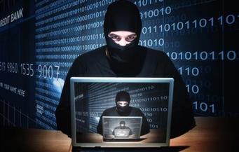 مجموعة قرصنة تزعم أن وكالة الأمن القومي الأميركية تراقب مصارف في الشرق الأوسط