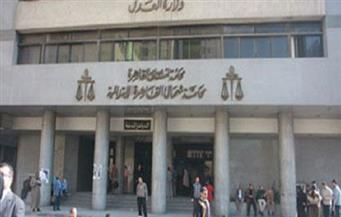 """بدء جلسة محاكمة ٢٢٧ متهمًا بـ """"الذكرى الثالثة للثورة"""""""