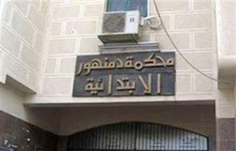 """جنايات """"دمنهور"""" تصدر حكمًا ببراءة 18 متهمًا في مظاهرات """"تيران وصنافير"""""""