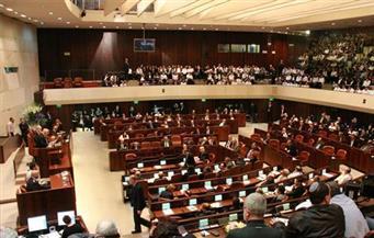 الكنيست يوافق في تصويت تمهيدي على مشروع قانون يشرع المستوطنات العشوائية