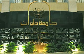 """""""تمكين المرأة اقتصاديا واجتماعيا"""" ندوة بكلية الخدمة الاجتماعية جامعة حلوان"""