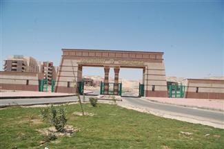 جامعة سوهاج تشارك في المؤتمر الوطني الأول للشباب بشرم الشيخ