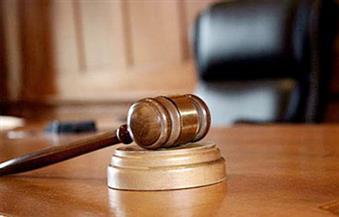 """تأجيل محاكمة 12 متهما في قضية """"داعش سيناء"""""""