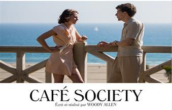 بعد افتتاح كان .. الفيلم الكوميدي Café Society في دور العرض المصرية