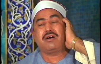 """""""الوطنية للإعلام"""" تنعى الشيخ الطبلاوي نقيب قراء ومحفظي القرآن الكريم"""
