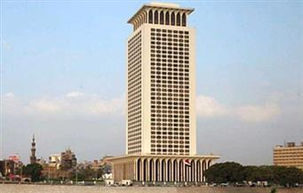 مصر تدين الهجوم الإرهابي على وزارة التنمية في كابول