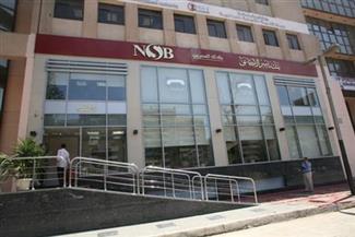 بنك ناصر: منح تمويلات لتأثيث شقة الزوجية بمبلغ 30.9 مليون جنيه لـ831 مستفيدًا