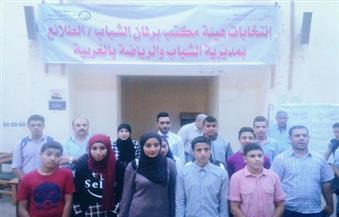 """بالصور.. """"أحمد أبوشجر"""" رئيسًا لبرلمان طلائع محافظة الغربية"""