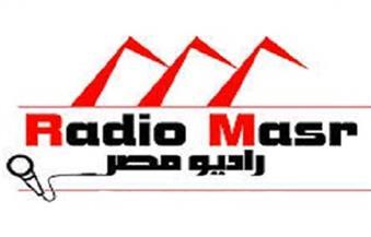 """""""راديو مصر"""" يقدم ستوديو تحليلي لمباراة منتحبنا مع روسيا.. الثلاثاء"""