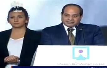 """بالفيديو.. السيسي خلال """"مؤتمر الشباب"""": """"تحيا مصر .. بقوة شبابها"""""""