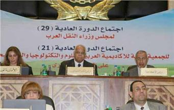 بالصور.. وزير النقل: الدول العربية تواجه تحديات وأزمات واحدة.. ولابد من التعاون المشترك