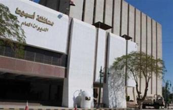 محافظة أسيوط توافق على منح صغار التجار 2000 متر.. تعرف على الشروط