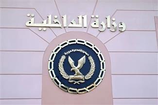 """الداخلية: مقتل مجند وأحد عناصر الإخوان أثناء مطاردة وكر حركة """"حسم"""""""