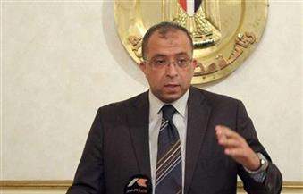 أشرف العربي: مصر تواجه تحديات عديدة ومؤتمر الشباب توقيته مناسب