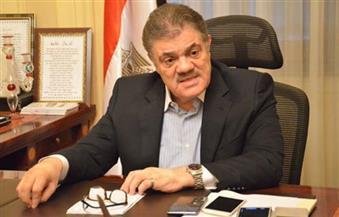 """""""الوفد"""" بالغربية يُقيم مؤتمرًا بعنوان """"مصر ضد الإرهاب"""" مساء اليوم فى المحلة الكبرى"""