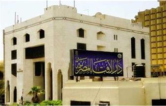 """مرصد الإفتاء: حركة """"حسم"""" تستقي فتاوى تخريب المنشآت العامة من جماعة الإخوان"""