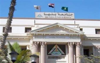 تعيين سامية عبدالحميد أمينا عاما لجامعة بنها