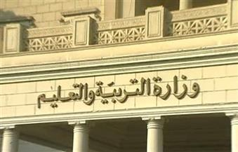 """""""التعليم"""": زيادة المصروفات بالمدارس الحكومية 20 جنيهًا .. وترقية 516 ألف معلم"""