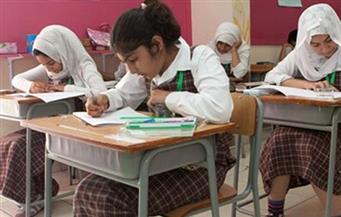 النيابة تُحقق فى خطأ بسورة قرآنية بمنهج الصف الخامس الابتدائي