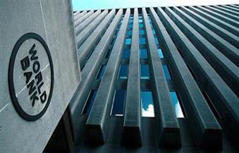 البنك الدولي: مصر تنال شريحة مليار دولار بحلول أوائل يناير