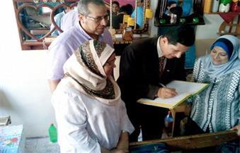 """بالصور.. """"تعليم كفر الشيخ"""" يُحيل موجهين للتحقيق لنقلهما معلمين رغم وجود عجز بالمدرسة"""