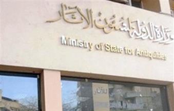 «الأعلى للآثار» وأرامكو السعودية يوقعان اتفاقية تعاون لإقامة معرض أثري